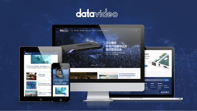 Datavideo 中文官網