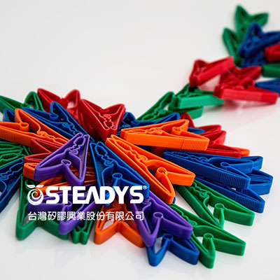 台灣矽膠興業
