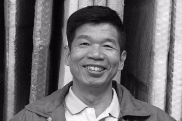 Cheng Chien Chang